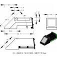 All-in-one-Optical-Fingerprint-Reader-Sensor-Module-for-Arduino-Mega2560-UNO-R3-for-arduino-buy-in-india-buysnip-com (1)