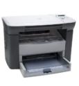 Hp-Laserjet-M-1005-Multifunction-AIO-printer-price-in-india-buysnip