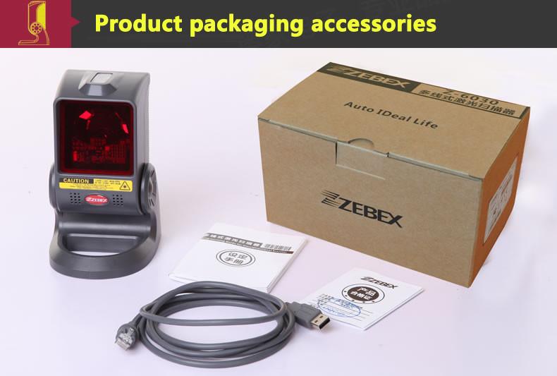 ZEBEX-Z-6030-laser-barcode-scanning-platform-ZEBEX-Z-6030-laser-barcode-scanner-ZEBEX-Z-6030 -by-in-india-kpt-buysnip.com(4)