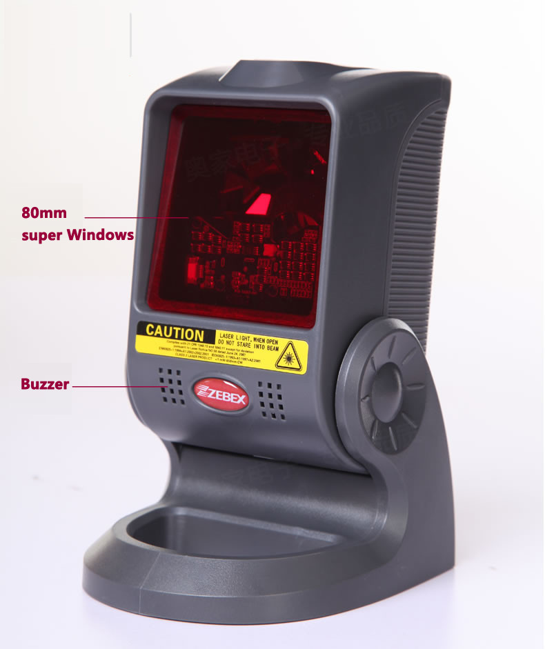 ZEBEX-Z-6030-laser-barcode-scanning-platform-ZEBEX-Z-6030-laser-barcode-scanner-ZEBEX-Z-6030 -by-in-india-kpt-buysnip.com(5)